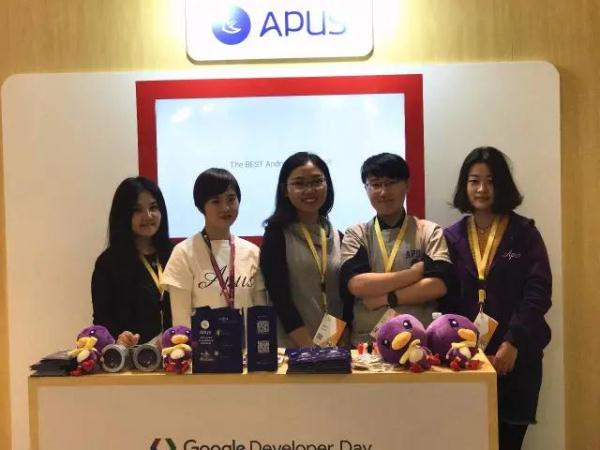 APUS参加Google开发者大会