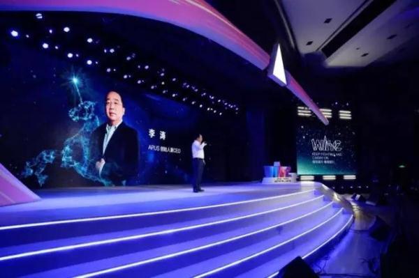李涛-中国开启新航海时代演讲
